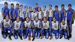 состав сборной России по биатлону