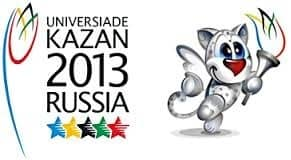 Универсиада - 2013